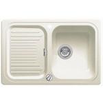 Кухонная мойка Blanco Classic 45S жасмин (521311)